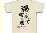 190_kusanagi